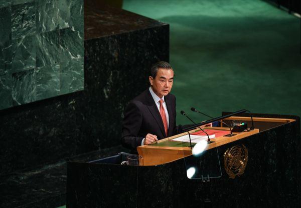 资料图片:中国国务委员兼外长王毅(新华社)