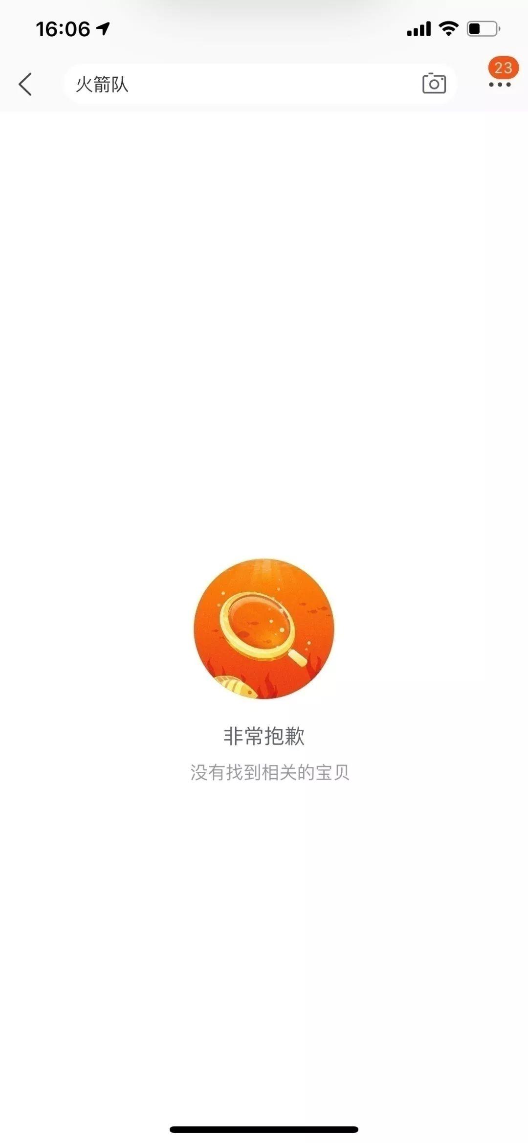 """深圳建设""""先行示范区"""" 八大看点"""