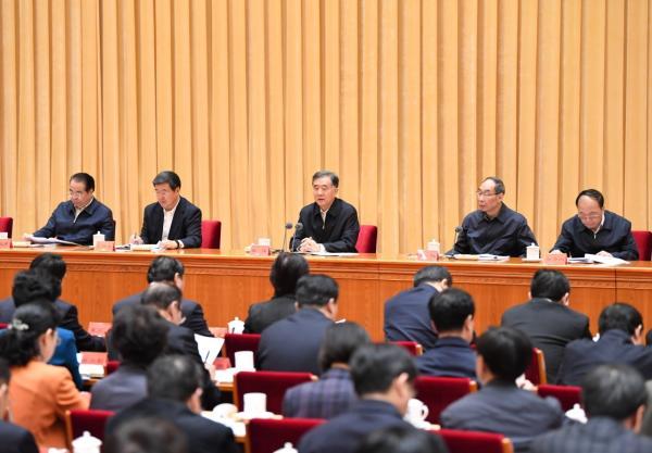1月18日,全国统战部长会议在北京召开。中共中央政治局常委、全国政协主席汪洋出席会议并讲话。 新华社 图