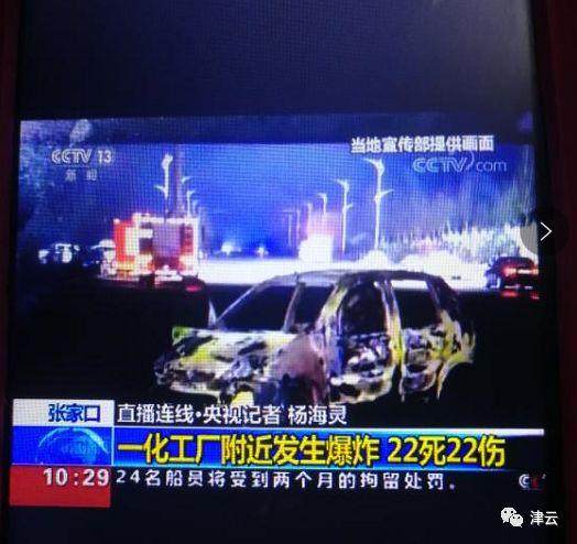 视频截图里的这辆黄色QQ就是失联双胞胎的车