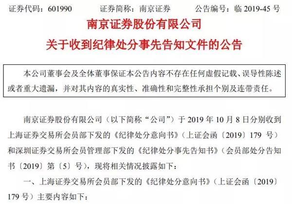 重药控股:控股股东拟进行混改引入战投