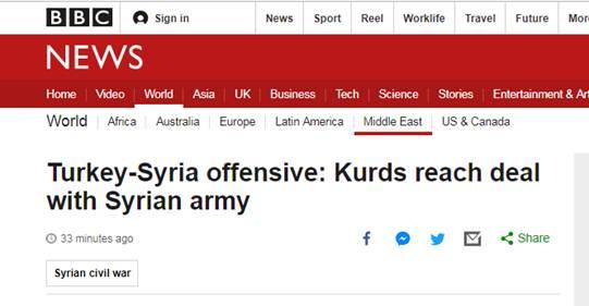 叙政府与库尔德武装达成协议:共同抵抗土耳其