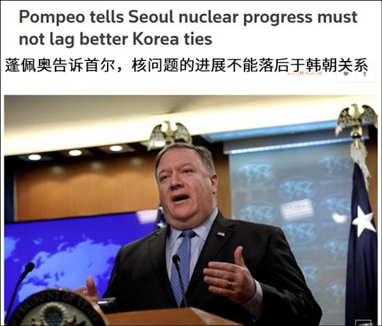 蓬佩奥警告,核题目挺进不克落后于朝韩有关改善