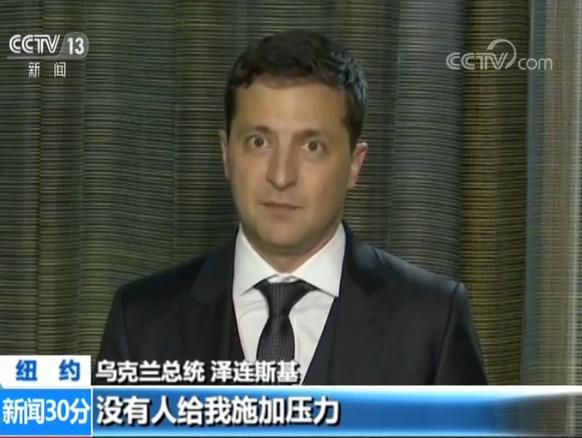 香港证监会与廉政公署就打击金融犯罪签订谅解备忘录