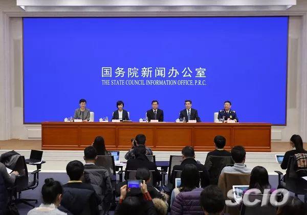 △孙华山(中)、郑国光(右二)、申展利(左二)、刘克辉(右一)