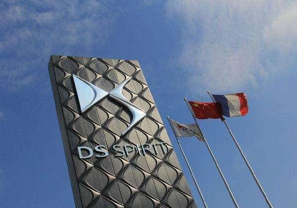 「股票投资」PSA集团出售长安PSA 50%股权:深圳工厂由第三方接管