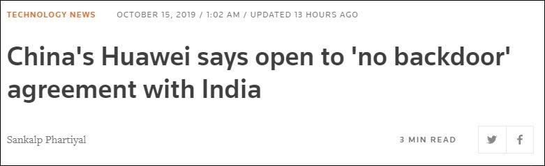 """华为与印度签署""""无后门""""协议"""