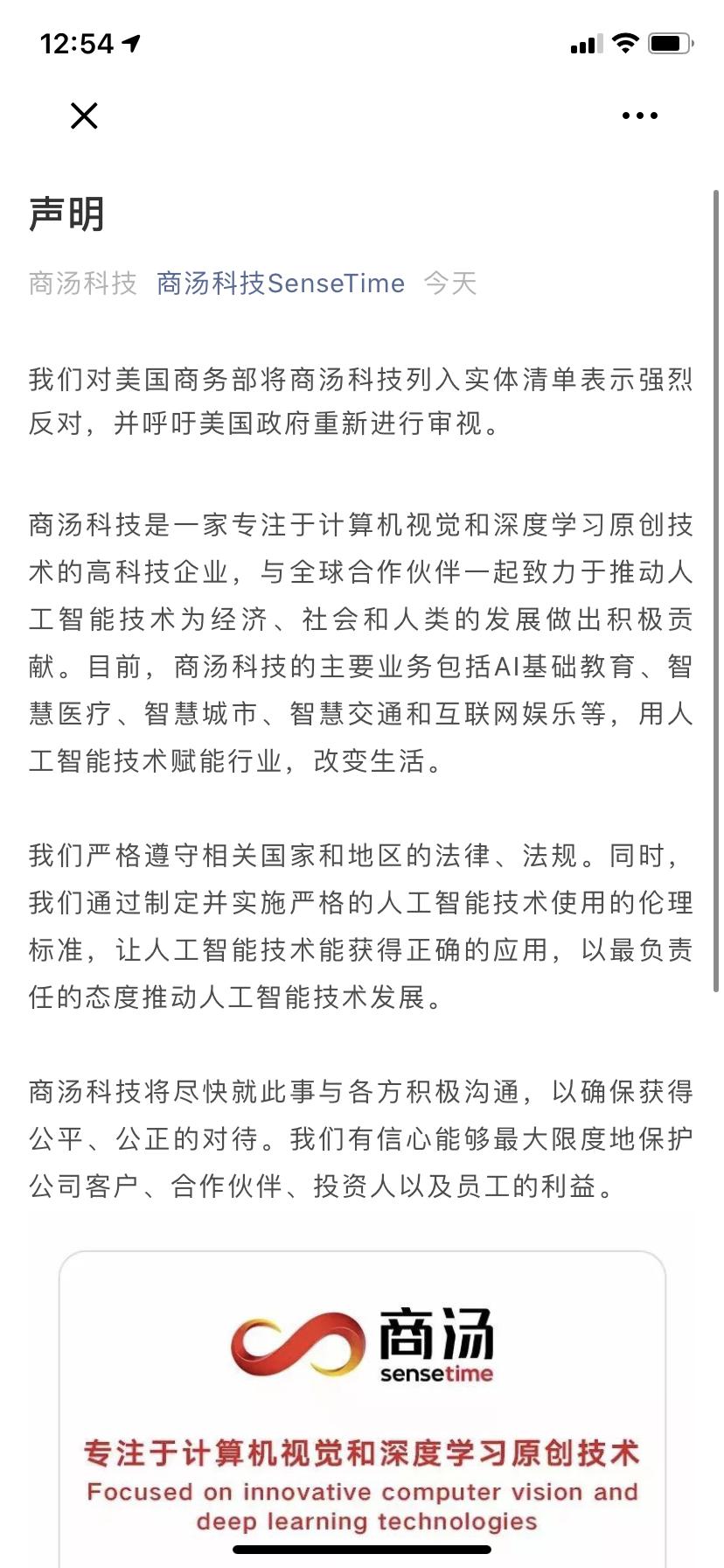 黄辰鑫:黄金短线调整继续看涨 原油弱势不改