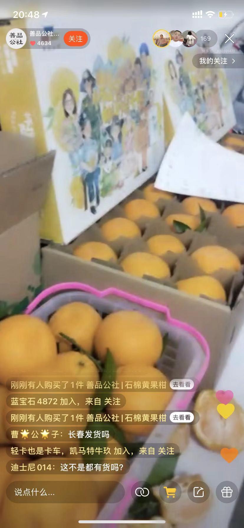 中国农民工维权网