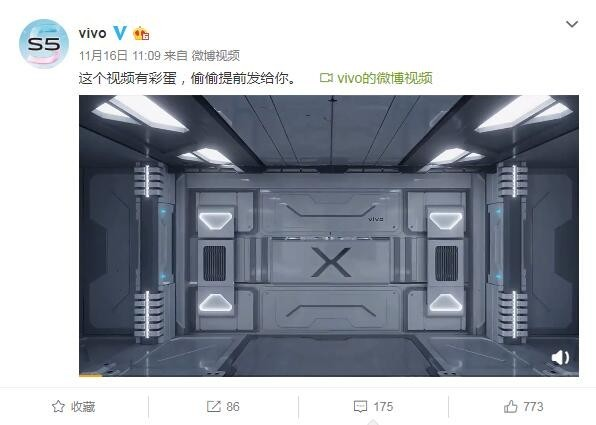 vivo X30系列5G预热视频公布,配备集成5G基带的处理器