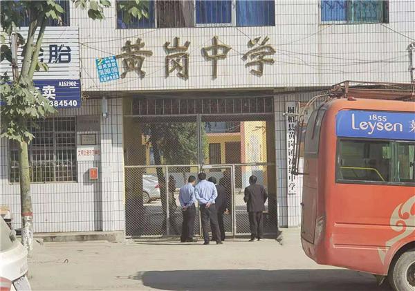 桐柏县黄岗镇中学 图片来自猛犸新闻·东方今报
