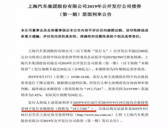 """台媒:台当局仅接受零星香港""""难民"""" 远低于60人"""