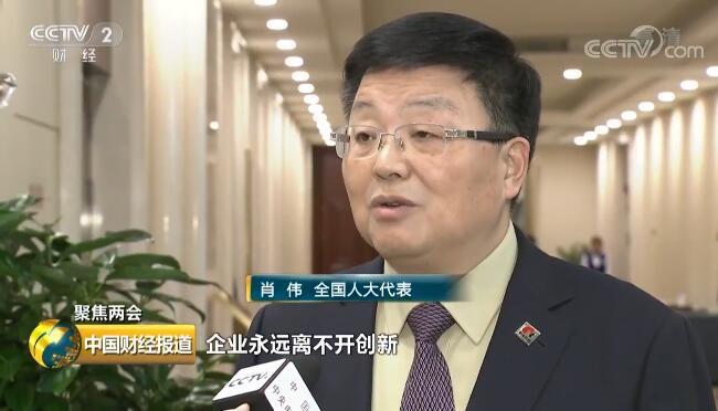 【两会经济视野】让创新人才壮大中国经济新动能