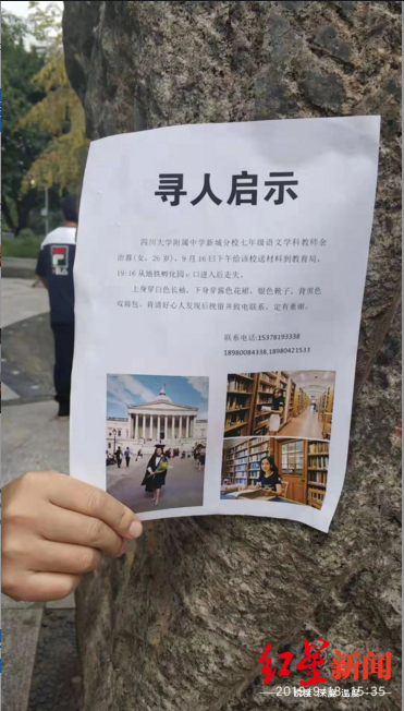"""美公开美乌总统通话记录 乌总统遭遇""""外交车祸"""""""