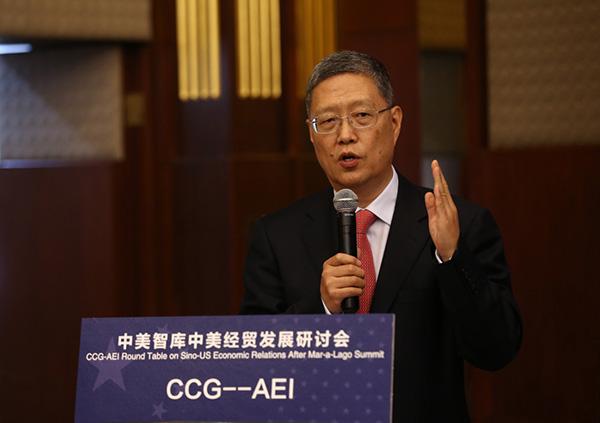 2017年5月18日,何亚非在北京召开的中美智库中美经贸发展钻研会上说话。