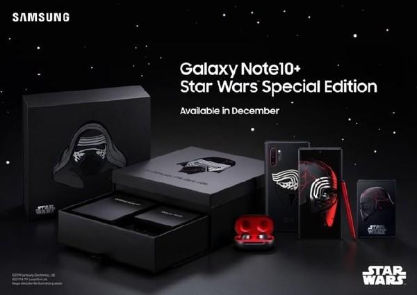 三星发布Galaxy Note10+星球大战特别版,将于12月13日限量销售