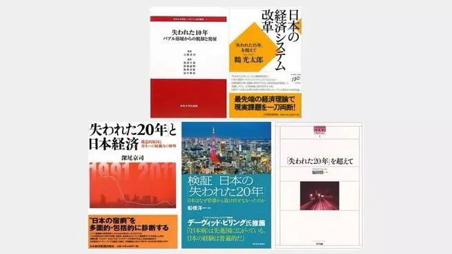 """对于日本是否真的""""失去了二十年"""",其实在日本国内也是观点不一。"""