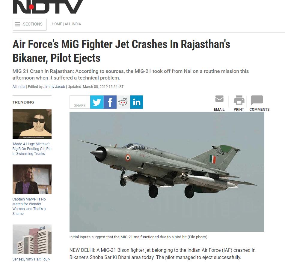 (NDTV报道截图)