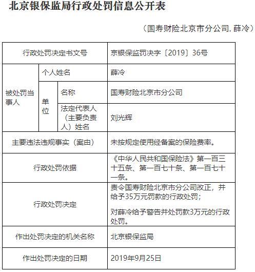 美通用汽车遇大罢工日损20亿 曹德旺:通用死于工会