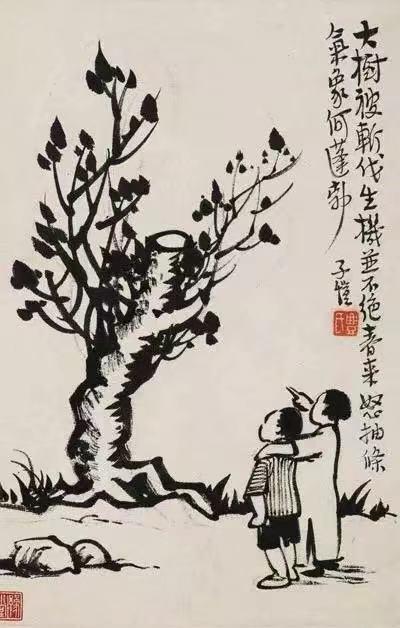 豐子愷先生今天120歲了,謝謝你畫裡的詩意和天真 影視 第10張