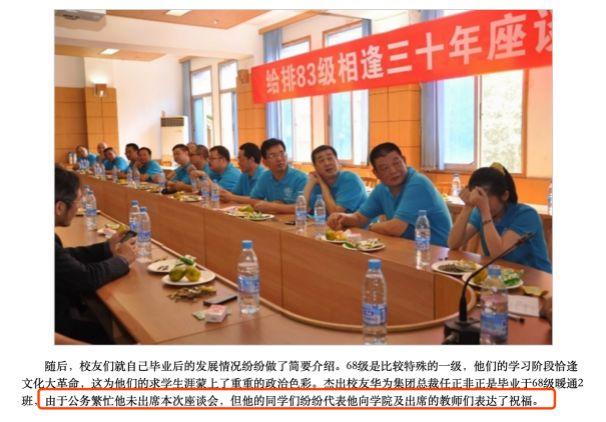 图片来源:重庆大学官网