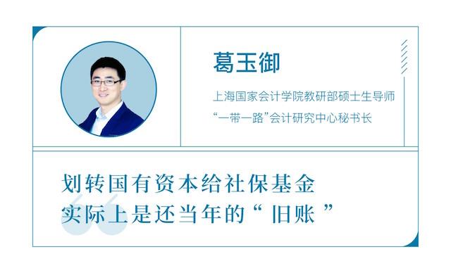 """亚投行总部定名""""北京亚洲金融大厦"""""""
