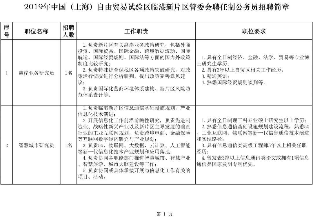 北京查获近17万只过期口罩4名犯罪嫌疑人被抓捕归案