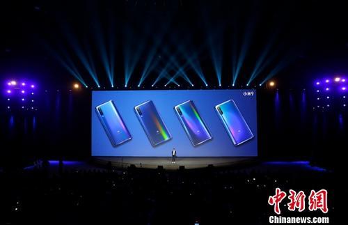 资料图:小米手机发布会。中新社记者 刘关关 摄