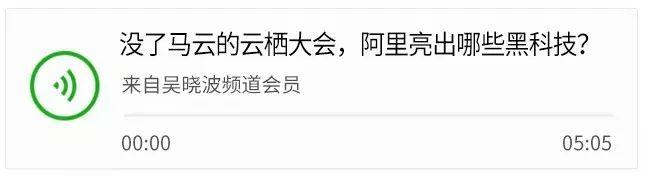 """香港警方澄清""""太子站死人""""谣言 质疑为何无报案"""