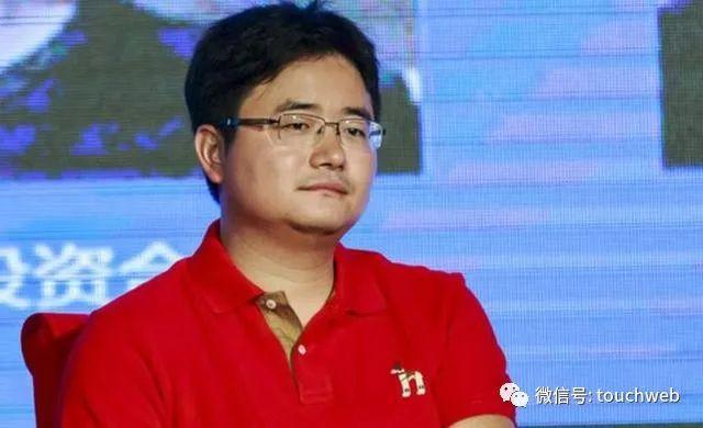 日23岁中国留学生涉伪造自卫队证件被捕花113元