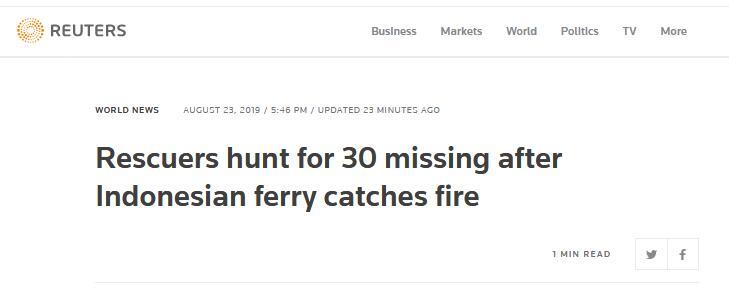 印尼一艘渡轮发生起火事故 30名乘客失踪