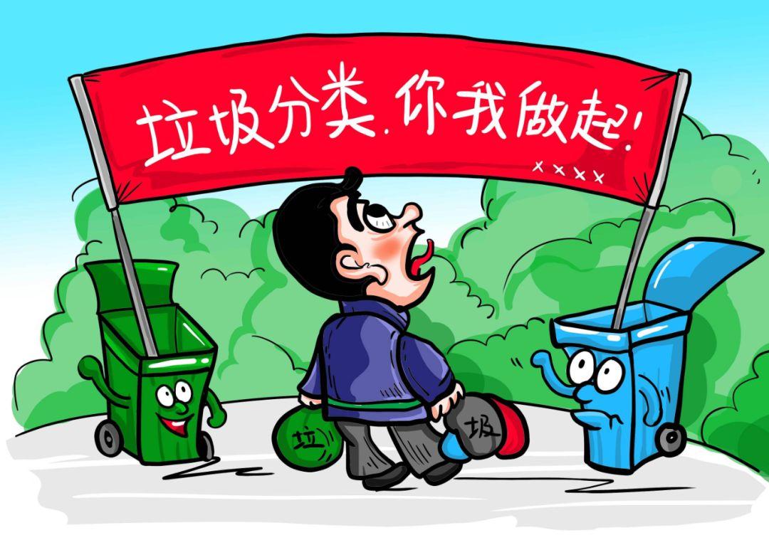 四川省生活垃圾分类到底怎么做?官方说明来啦!
