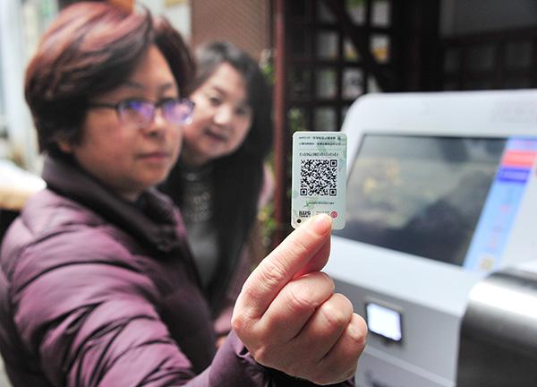 """上海某小区的""""智能垃圾分类系统""""。视觉中国 资料"""