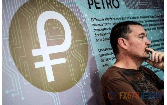 委内瑞拉石油币正式开放购买 支持人民币付款_外汇模拟账户