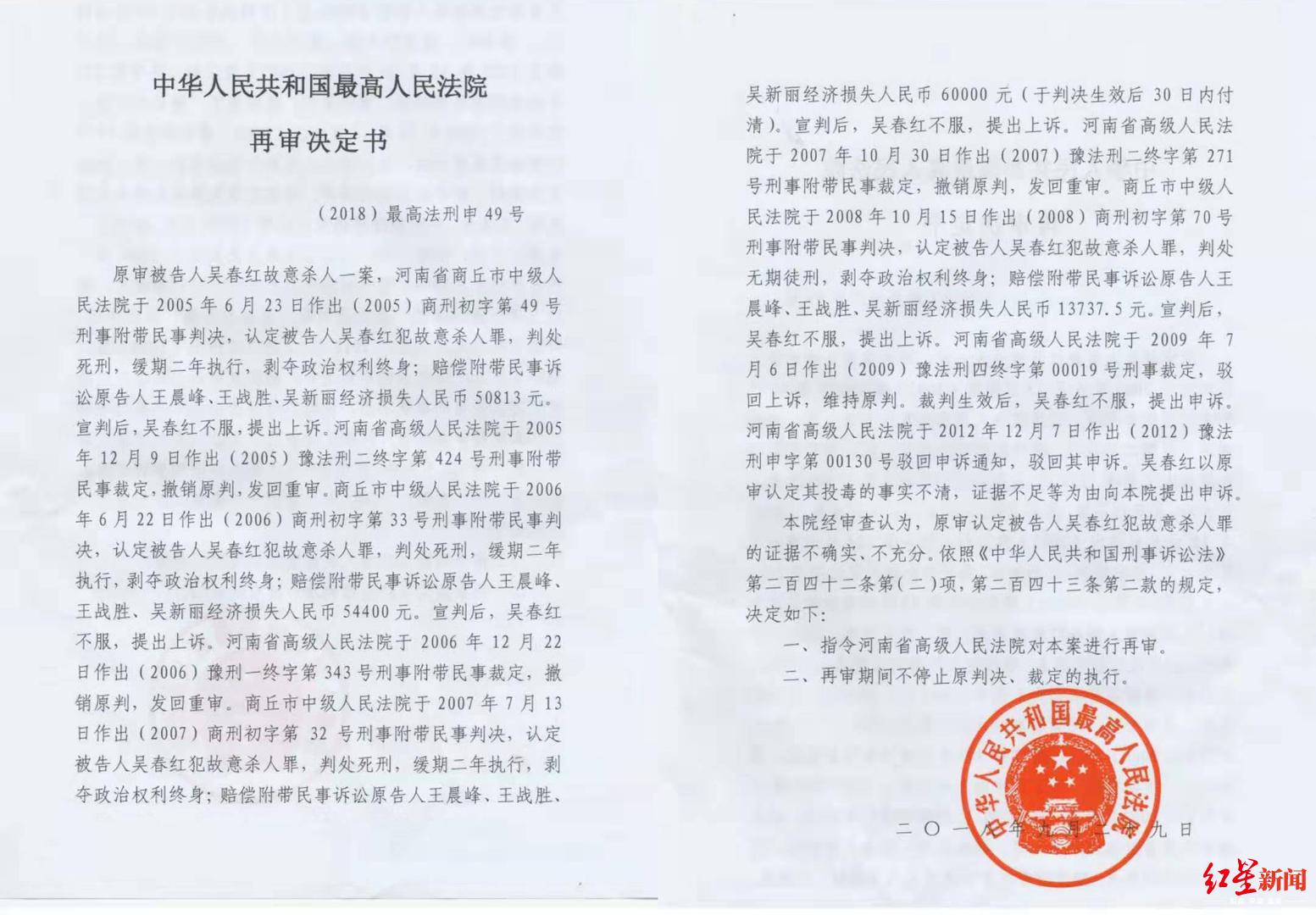 国家卫健委:中方赞赏世卫组织突发事件委员会所做的工作