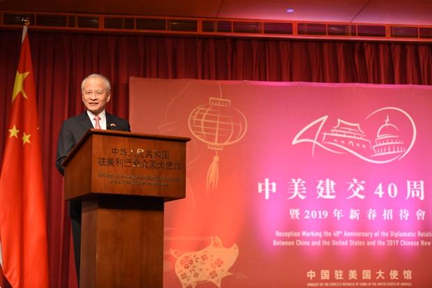 崔天凯大使 图自中国驻美国大使馆(下同)