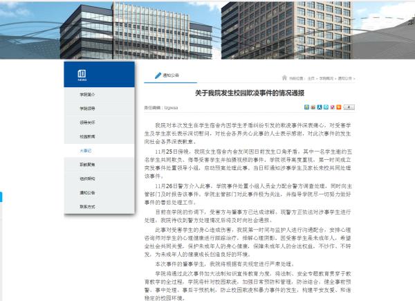 中航信托收30万元罚单:未按规定报送案件风险信息