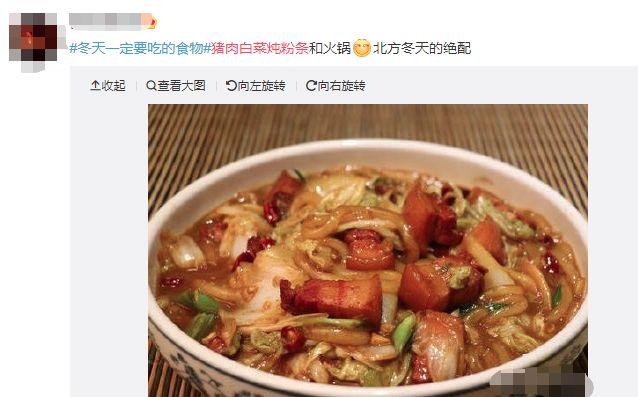 """今冬白菜卖出""""白菜价"""" 大葱也迎近5年价格低谷"""