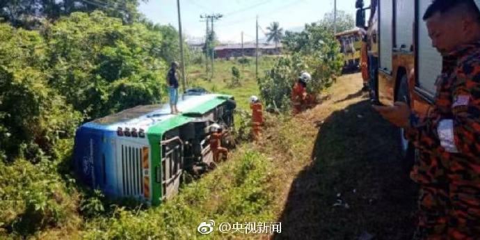 大马载中国游客大巴翻覆4人受伤我领事馆回应