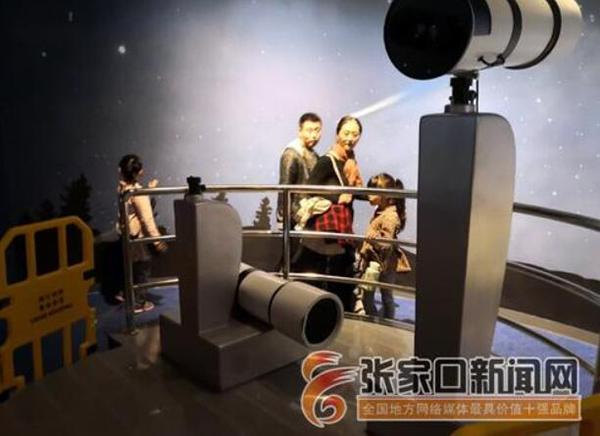 虛擬太空望遠鏡被損壞,觀眾感到惋惜。