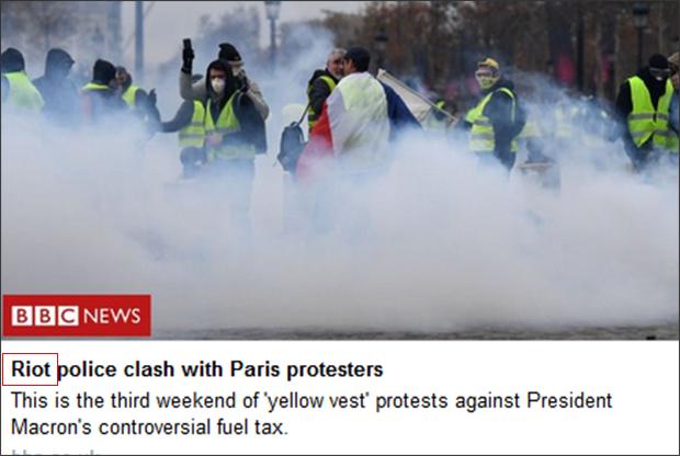 "BBC甚至在标题中直呼抗议活动为""暴乱""(riots) 截图自BBC"