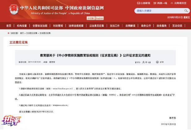 汇丰:香港公用股最新投资评级及目标价(表)