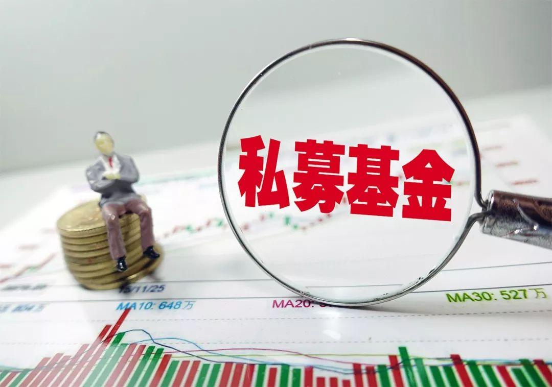 外资来了全球最大资管公司抄底中国!然而没想到的是