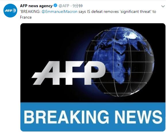 图说:法新社报道截图