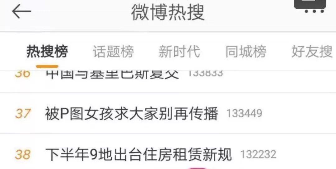 顾客凌晨4点半在上海Costco门外排队 自称体验生活