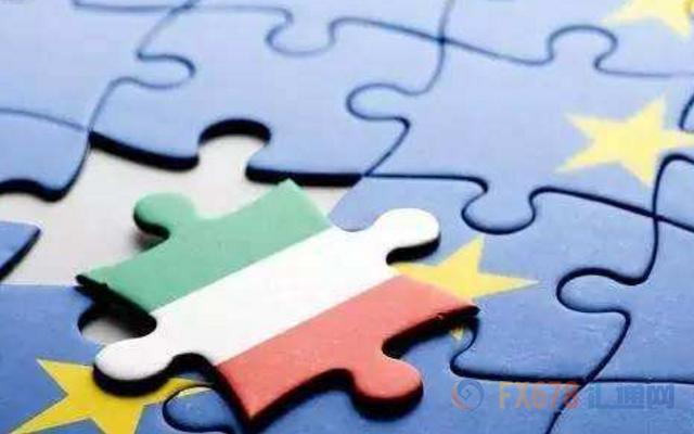 意大利危局引欧洲市场暴动 欧元后市料进一步走低欧元区