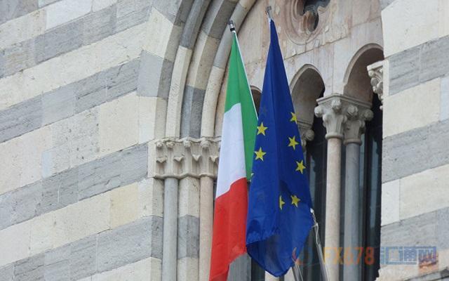 意大利松口愿修改预算 若与欧盟解决纷争望提振欧元|外汇交易盈亏