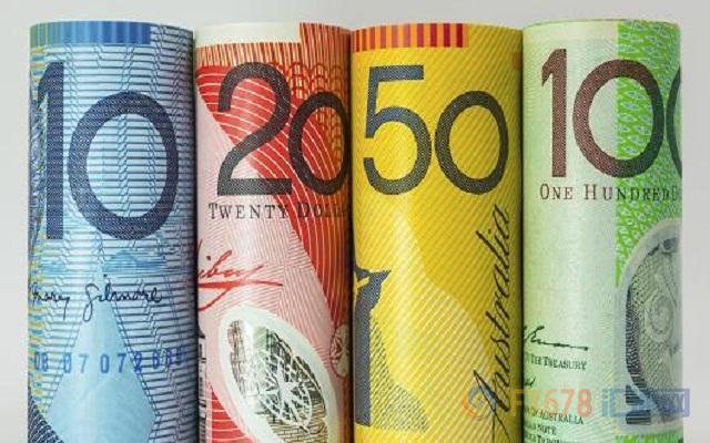 澳元再度上演过山车行情 全球波动最大货币名副其实,兴业投资官网