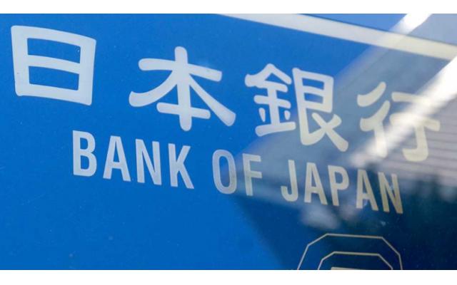 日本央行3月决议大概率维稳 重点关注这方面的评估,外汇交易一点