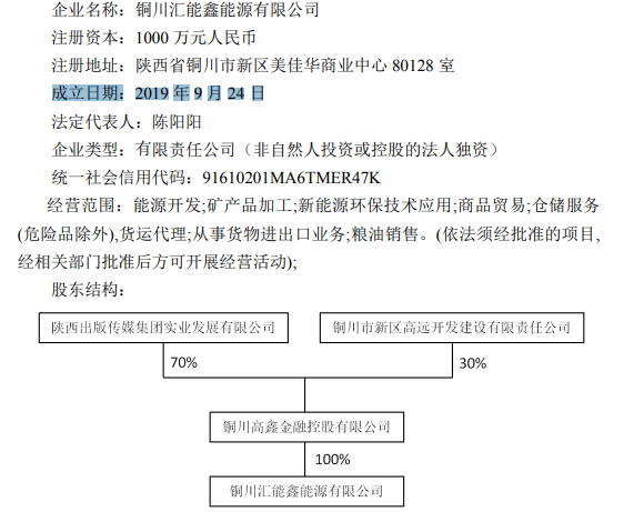 华检医疗中期股东应占溢利大增878.8%至3.54亿元